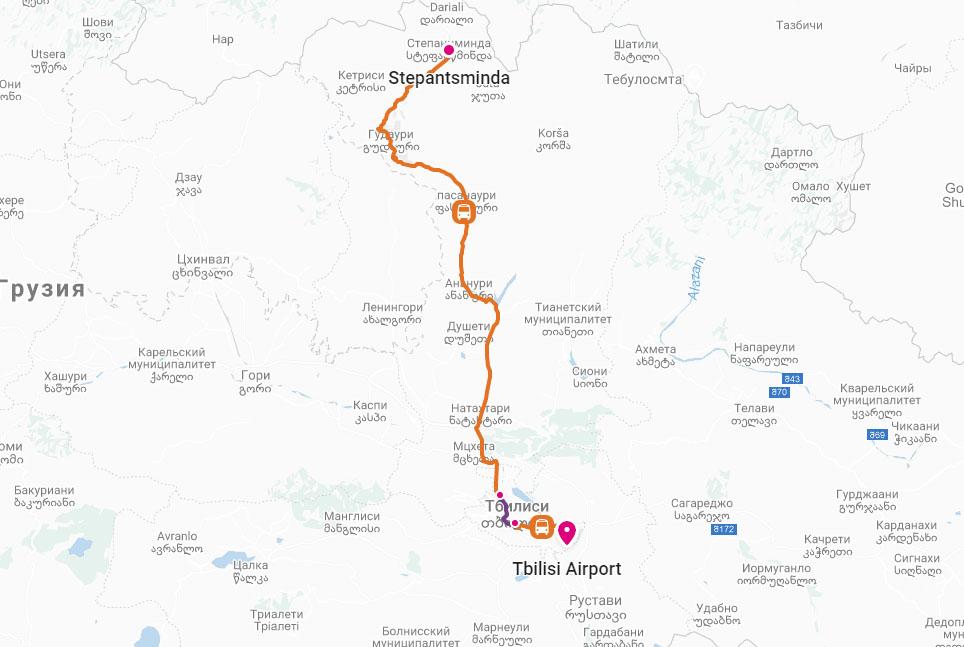 Дорога в аэропорт Тбилиси